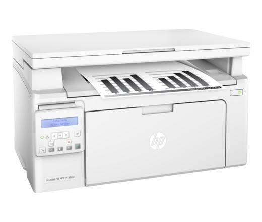 HP LaserJet Pro MFP M130nw multifunkciós lézer nyomtató