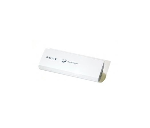 POWERBANK SONY CP-V3 2800mAh White