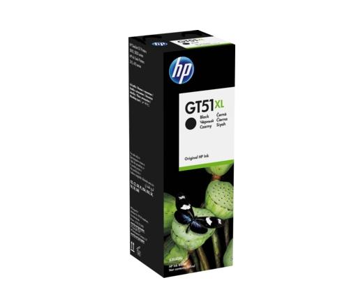 Patron HP GT51XL black