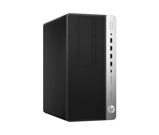 HP ProDesk 600 G3 MT (1HK51EA)