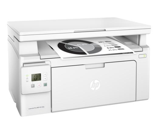 HP LaserJet Pro MFP M130a multifunkciós lézer nyomtató