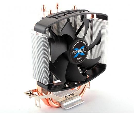 COOLER ZALMAN CNPS5X Performa CPU Hűtőventillátor