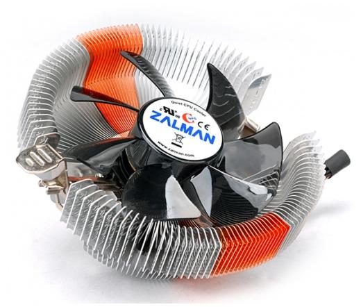 COOLER - OEM - ZALMAN CNPS7000C-CuAL PWM CPU Hűtőventillátor (h.paszta nélkül)